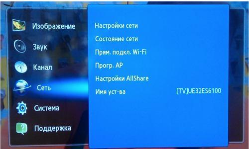 Настройка Интернета Билайн на Samsung