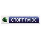 Телеканал СПОРТ на телевидении Билайн
