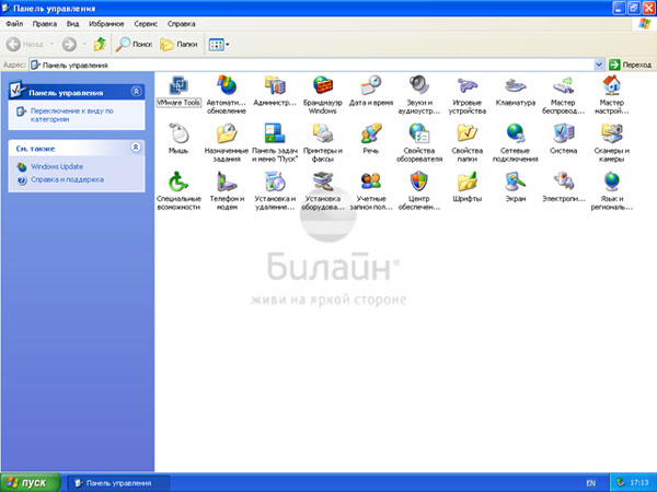 Настройка интернет Билайн на Windows XP