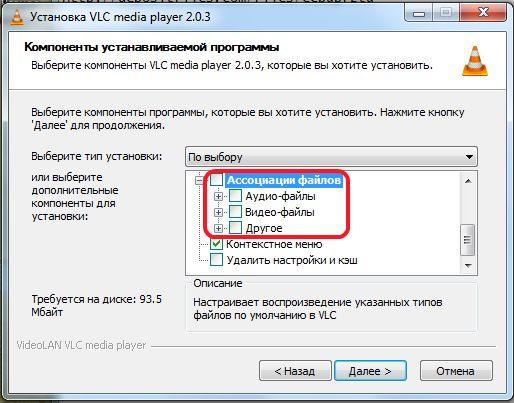 Билайн Тв На Компьютере Скачать Программу - фото 8