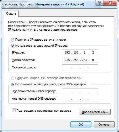 Инструкция по прошивке WNR612V2