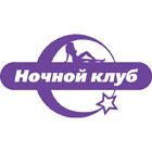Ночной клуб на Билайн ТВ